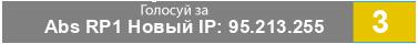 SAMP ������ ����������