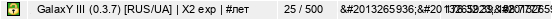 SAMP Server Userbar